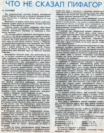 http://s3.uploads.ru/t/IXfZi.jpg