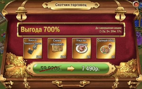 http://s3.uploads.ru/t/IXpMr.jpg