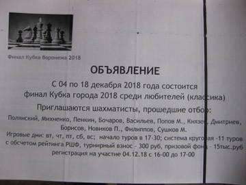 http://s3.uploads.ru/t/IYi9w.jpg