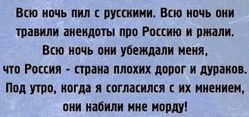http://s3.uploads.ru/t/IYyd1.jpg