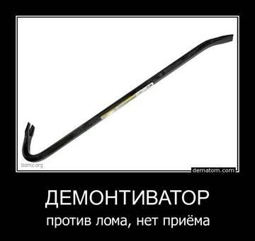 http://s3.uploads.ru/t/IZjKc.jpg
