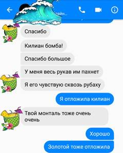 http://s3.uploads.ru/t/IaGk0.jpg