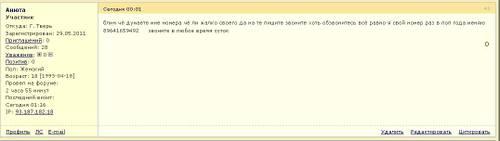 http://s3.uploads.ru/t/IbNpo.jpg