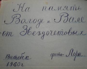 http://s3.uploads.ru/t/Ibezy.jpg
