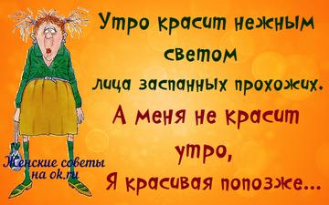 http://s3.uploads.ru/t/IgDyT.png