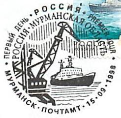 http://s3.uploads.ru/t/IhBGN.jpg