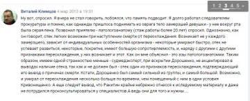 http://s3.uploads.ru/t/IhC0O.jpg