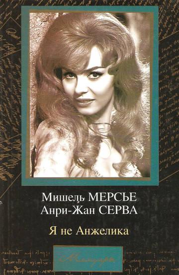http://s3.uploads.ru/t/Ihoen.jpg