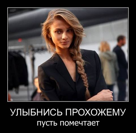 http://s3.uploads.ru/t/IibAR.jpg