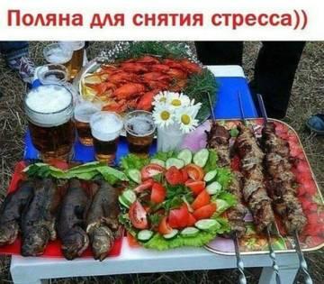 http://s3.uploads.ru/t/Ijbd8.jpg