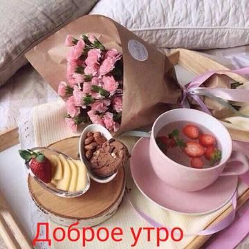 http://s3.uploads.ru/t/IjdG6.jpg
