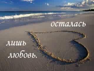 http://s3.uploads.ru/t/IlkHo.jpg