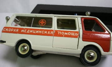 http://s3.uploads.ru/t/ImDGb.jpg