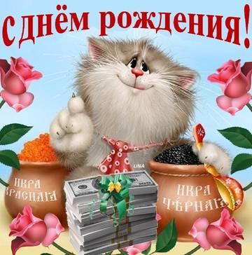 http://s3.uploads.ru/t/InwxR.jpg