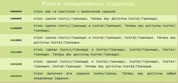 http://s3.uploads.ru/t/InzXv.jpg