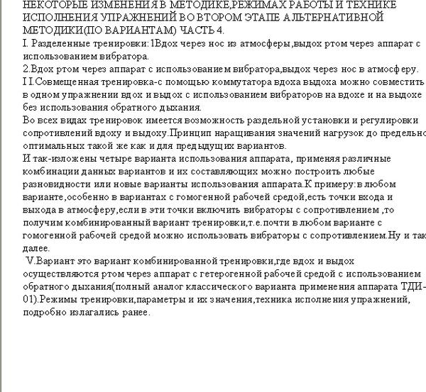 http://s3.uploads.ru/t/IwVnC.png