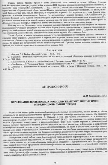 http://s3.uploads.ru/t/Ix2pY.jpg