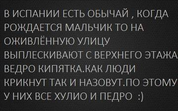 http://s3.uploads.ru/t/J01vR.jpg
