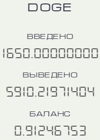 http://s3.uploads.ru/t/J1SBU.jpg