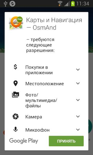 http://s3.uploads.ru/t/J2UCA.jpg