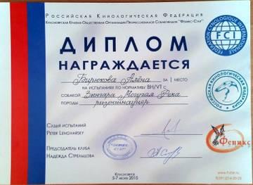 http://s3.uploads.ru/t/J3LaR.jpg