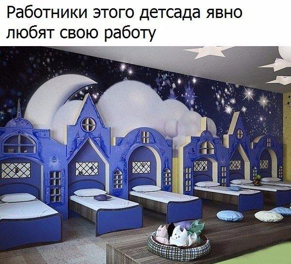 http://s3.uploads.ru/t/J3gWF.jpg
