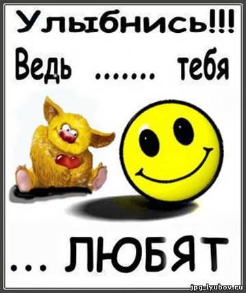 http://s3.uploads.ru/t/J6jut.jpg