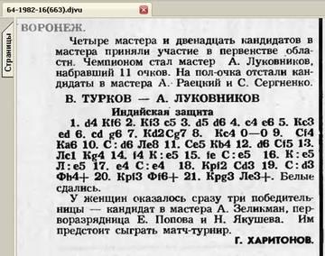 http://s3.uploads.ru/t/J7Ito.jpg