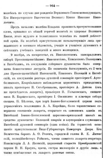http://s3.uploads.ru/t/J7iOa.jpg