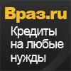 vraz.ru - отзывы, новости