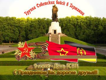http://s3.uploads.ru/t/J83Nb.jpg