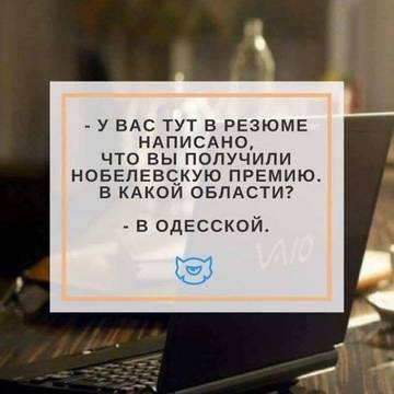 http://s3.uploads.ru/t/J875c.jpg