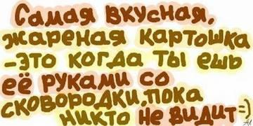 http://s3.uploads.ru/t/JBzFY.jpg