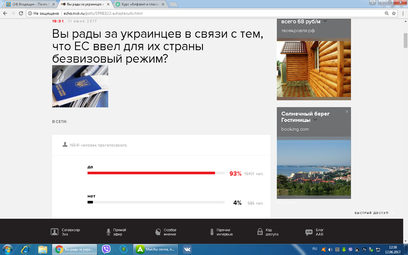 http://s3.uploads.ru/t/JDRyH.png