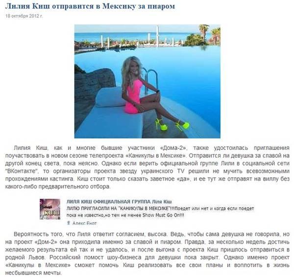 http://s3.uploads.ru/t/JDczQ.jpg
