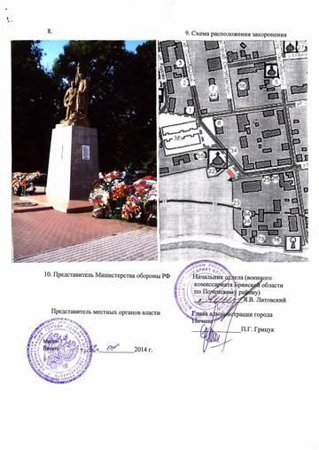 http://s3.uploads.ru/t/JEkuv.jpg