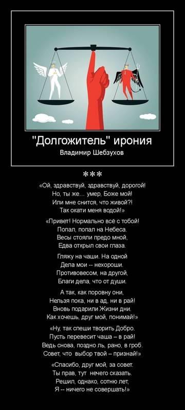 http://s3.uploads.ru/t/JEus2.jpg