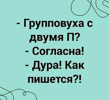 http://s3.uploads.ru/t/JFQ01.jpg