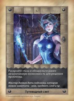 http://s3.uploads.ru/t/JGWuc.jpg