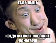 http://s3.uploads.ru/t/JGaL7.jpg