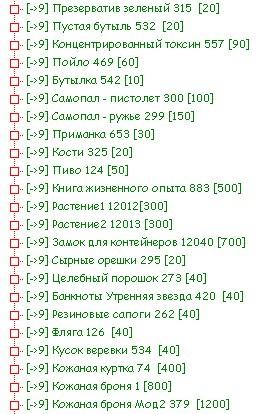 http://s3.uploads.ru/t/JGrl9.jpg