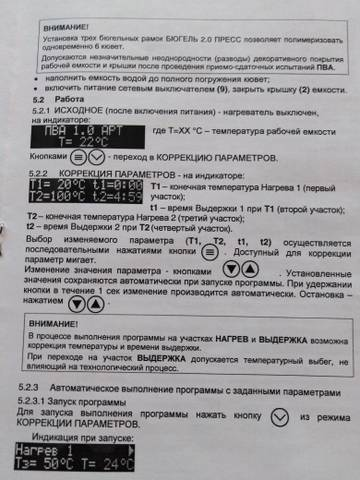 http://s3.uploads.ru/t/JH2w4.jpg