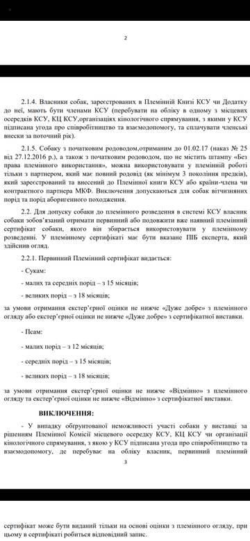 http://s3.uploads.ru/t/JNA1Q.jpg