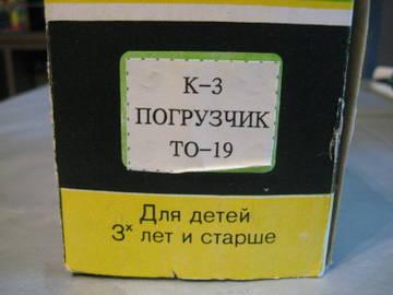 http://s3.uploads.ru/t/JOIxV.jpg