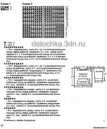 http://s3.uploads.ru/t/JP0oh.jpg