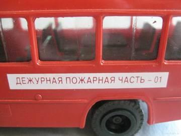 http://s3.uploads.ru/t/JTYqE.jpg