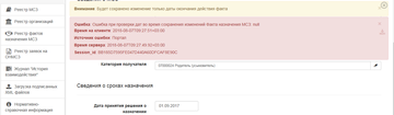 http://s3.uploads.ru/t/JU0WS.png