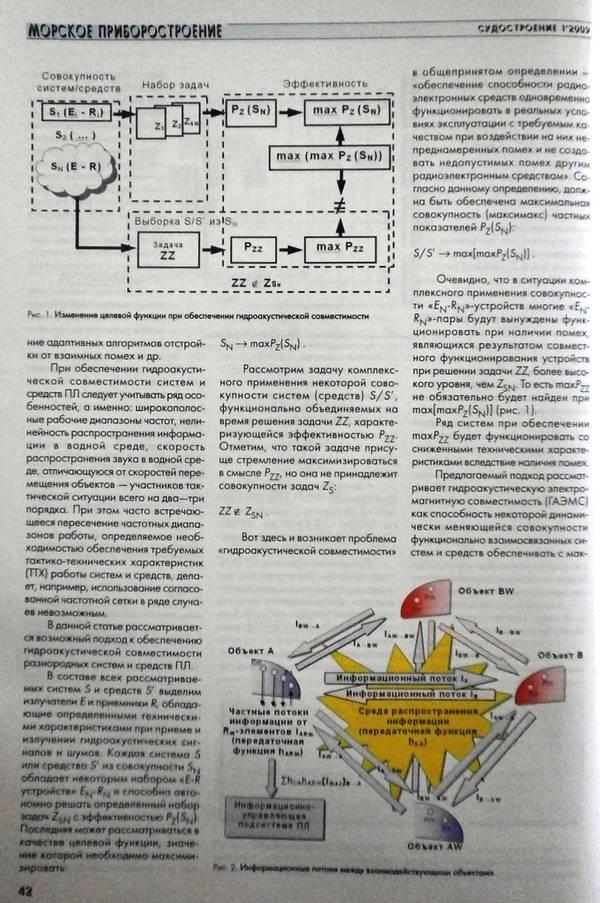 http://s3.uploads.ru/t/JUAEw.jpg
