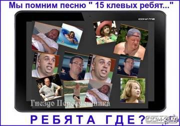 http://s3.uploads.ru/t/JZ09S.jpg
