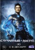 http://s3.uploads.ru/t/JZa3S.jpg